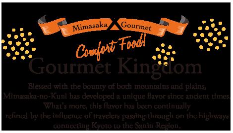 Gourmet Kingdom