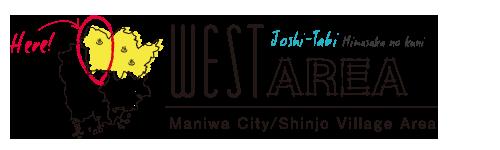 West area