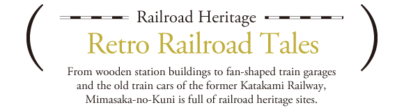 Retro Railroad Tales