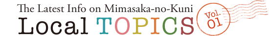 The Latest Info on Mimasaka-no-Kuni—Local Topics