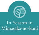 season of mimasakanokuni