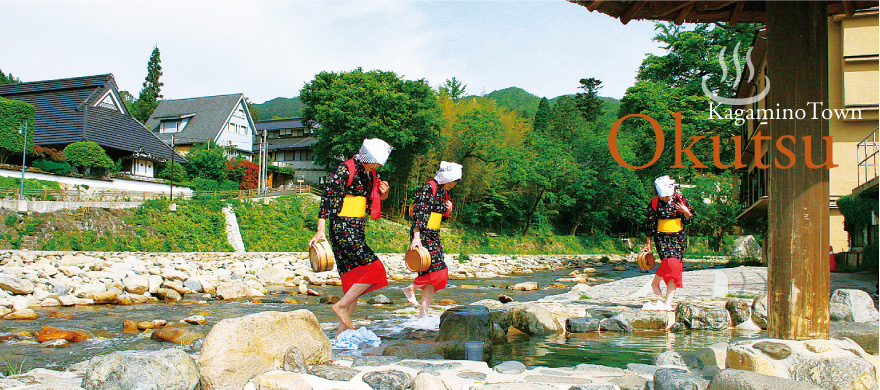 Okutsu Onsen (Hot Spring)