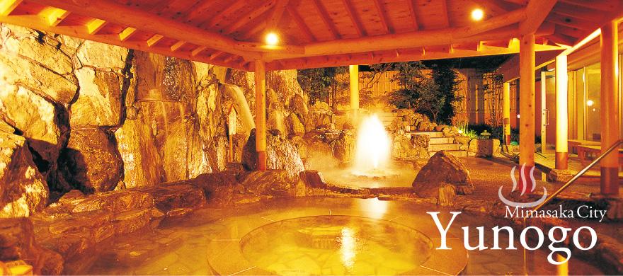 Yunogo Onsen (Hot Spring)