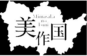 mimasaka-no-kuni