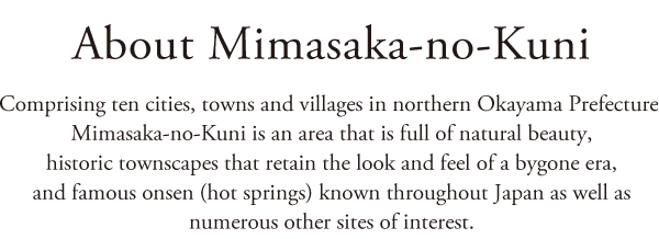 about mimasaka-no-kuni