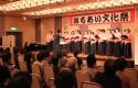 落合文化祭(ステージ)