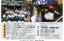 木山寺で一休さん2016