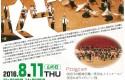 避難訓練コンサート2016