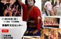 横仙歌舞伎体験