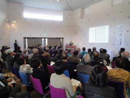 洋学資料館文化講演会